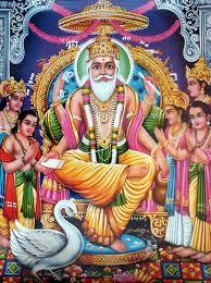 Vishwakarma Aarti