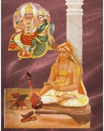 Jagannatha Dasa