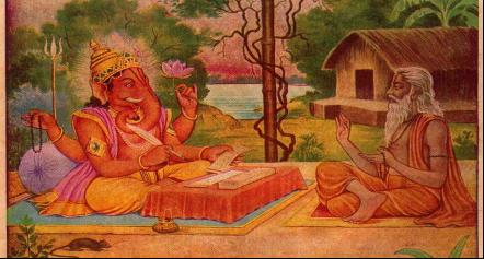 Sri Vyasa Bhagwan